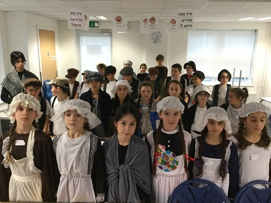 Year 5 Victorian Day February 2017