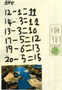 Year 1<p>Eve - for super subtraction work.</p>