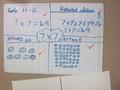 Maths (2).JPG