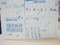 Maths (3).JPG