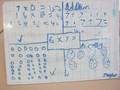 Maths (4).JPG