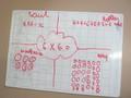 Maths (6).JPG