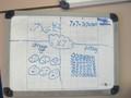 Maths (9).JPG
