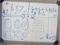 Maths (24).JPG