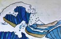 The Great Wave (20).jpg