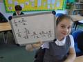 fractions (2).JPG