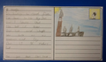 postcard6.PNG