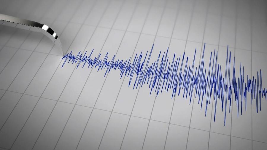 Autumn 2 - Earthquakes
